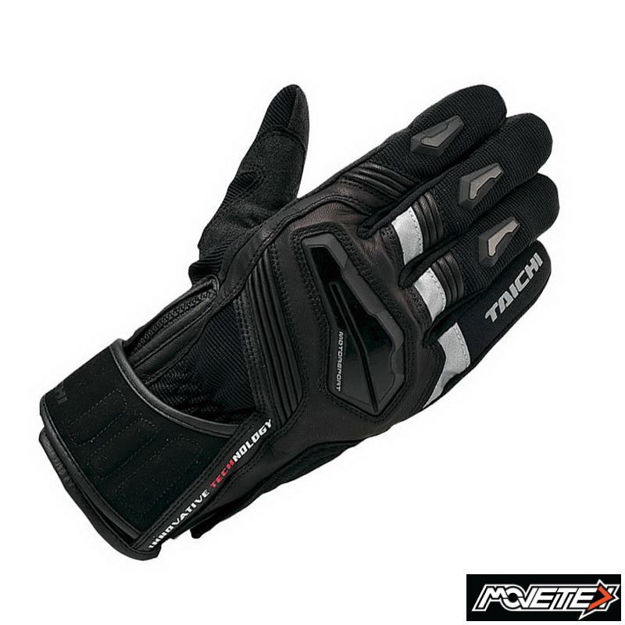 Picture of Taichi RST397 Drymaster Blitz Protection Rain Glove