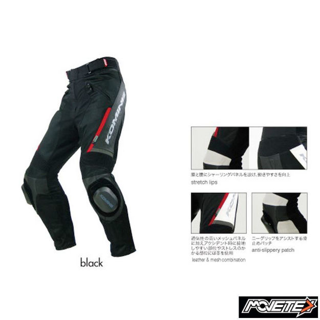 Picture of Komine PK 717 Sports Riding Leather Mesh Pants