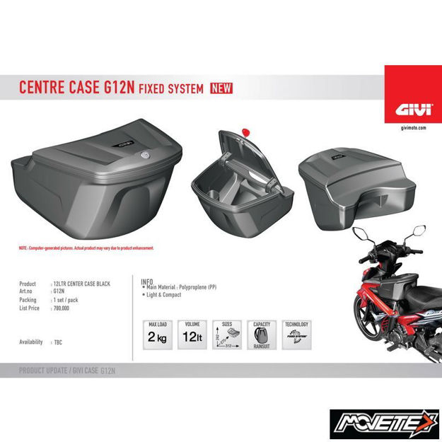 Picture of Givi Center Box G12N