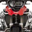 Picture of Givi Radiator Guards BMW R1200GS R1250GS
