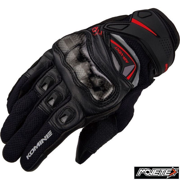 Picture of Komine GK224 Carbon Protect Leather Mesh Gloves