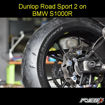 Picture of Dunlop Road Sport 2