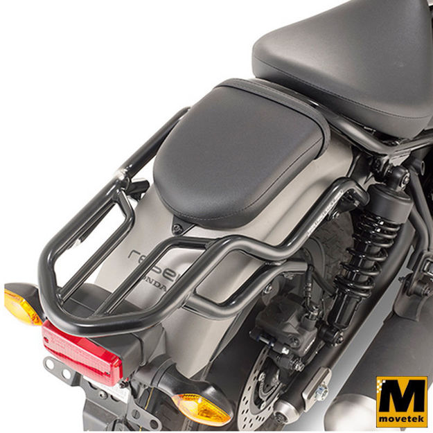 Picture of Baga sau Givi Honda Rebel 500 17-18 - SR1160